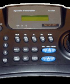 ptz dvr controller 247x296 - PTZ & DVR Controller