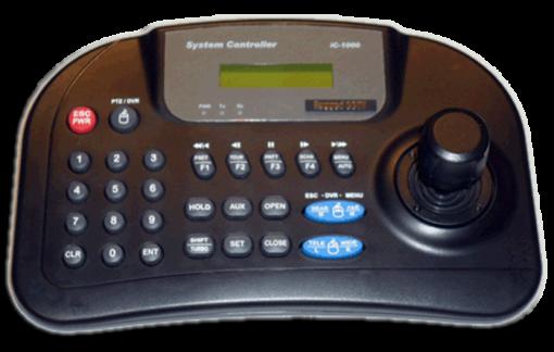 ptz dvr controller 510x324 - PTZ & DVR Controller