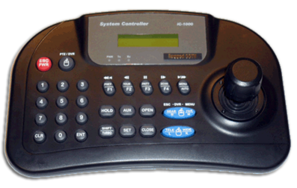 ptz dvr controller 600x381 - PTZ & DVR Controller